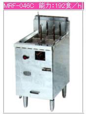 マルゼン ガス式 冷凍麺釜 MRF-046C【代引き不可】【業務用 ゆで麺器】【冷凍めん ゆで】【ガス茹めん機】