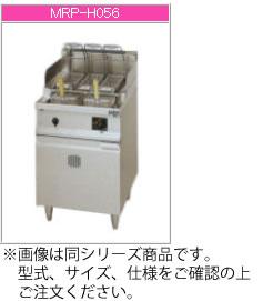 マルゼン ガス式 2020 反転式スパゲティ釜 MRP-HT056 代引き不可 業務用 排気熱利用給湯装置 ゆで麺器 ステンレスゆで麺機 パスタ 電気ゆで釜 4年保証