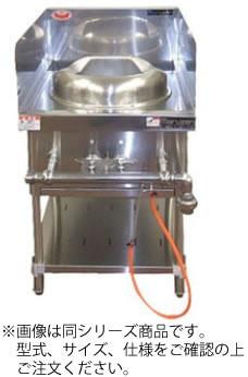 マルゼン ガス式 外管式ハイカロリー中華レンジ MRS-H112B【代引き不可】【業務用 ガスコンロ】【中華レンジ】【2口】【いため】【強火力バーナー】