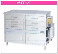 マルゼン 電気式 電気蒸し器 MUDE-23【代引き不可】【業務用】【電気蒸し機】【ドロワータイプ】【引出し(2槽式6個)】【自動給水システム】【スチーマー】