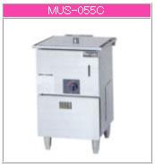 マルゼン ガス式 ガス蒸し器 MUS-055C【代引き不可】【業務用】【ガス蒸し機】【セイロタイプ】【自動給水システム】【スチーマー】