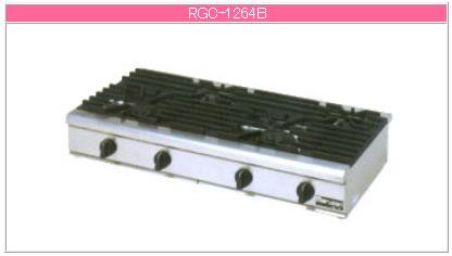 マルゼン ガス式 NEWパワークックガステーブルコンロ RGC-1264B【代引き不可】【業務用】【ガスコンロ】【卓上コンロ】【4口】