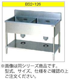 毎日激安特売で 営業中です マルゼン 二槽シンク 430ブリームシリーズ BS2-157T 代引き不可 ステンレスシンク ショップ 流し台 厨房用シンク 業務用シンク 流し