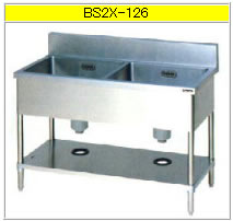 マルゼン 二槽シンク(304ブリームシリーズ) BS2X-126【代引き不可】【流し】【業務用シンク】【ステンレスシンク】【流し台】【厨房用シンク】