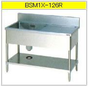 マルゼン 一槽水切付シンク(304ブリームシリーズ) BSM1X-126R【代引き不可】【流し】【業務用シンク】【ステンレスシンク】【流し台】【厨房用シンク】