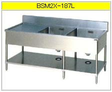 マルゼン 二槽水切付シンク(304ブリームシリーズ) BSM2X-187L【代引き不可】【流し】【業務用シンク】【ステンレスシンク】【流し台】【厨房用シンク】