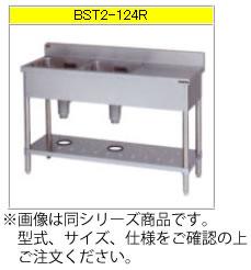 マルゼン 二槽台付シンク(430ブリームシリーズ) BST2-154R【代引き不可】【流し】【業務用シンク】【ステンレスシンク】【流し台】【厨房用シンク】