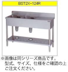 マルゼン 二槽台付シンク(304ブリームシリーズ) BST2X-156R【代引き不可】【流し】【業務用シンク】【ステンレスシンク】【流し台】【厨房用シンク】