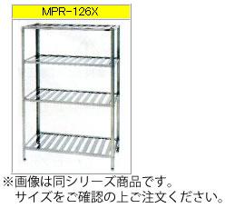 マルゼン パンラック(エクセレントシリーズ) MPR-186X【代引き不可】【厨房用棚】【パンラック】【エクセレント】【業務用】