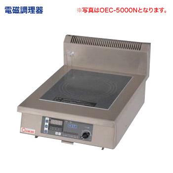 卓上型 電磁調理器 OHC-3000N【代引き不可】