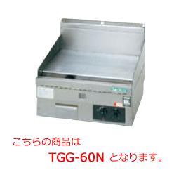 タニコー 卓上グリドル TGG-60N【代引き不可】【業務用】【卓上】【ガスグリドル】【グリラー】【鉄板焼き】【焼き物器】【焼物機】