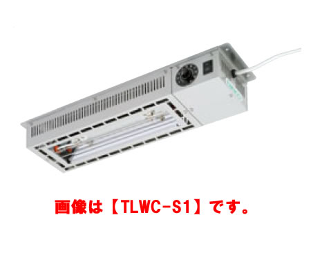 タニコー 電気ヒートランプウォーマー TLWC-S3【代引き不可】【保温装置】【保温機】【加熱装置】【業務用ウォーマー】