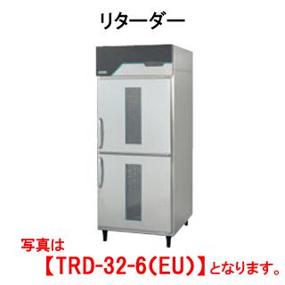 タニコー リターダー TRD-32-6【代引き不可】【業務用】【ベーカリー機器】【製パン機械】【製菓機械】【発酵器】