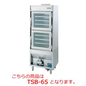 タニコー ガス式蒸し器 TSB-65【代引き不可】【業務用】【スチーマー】【業務用蒸し器】【蒸し機】
