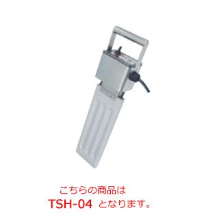 タニコー ショートニング溶解ヒーター TSH-04【代引き不可】【業務用】【フライヤー関連機器】【ショートニング用ヒーター】