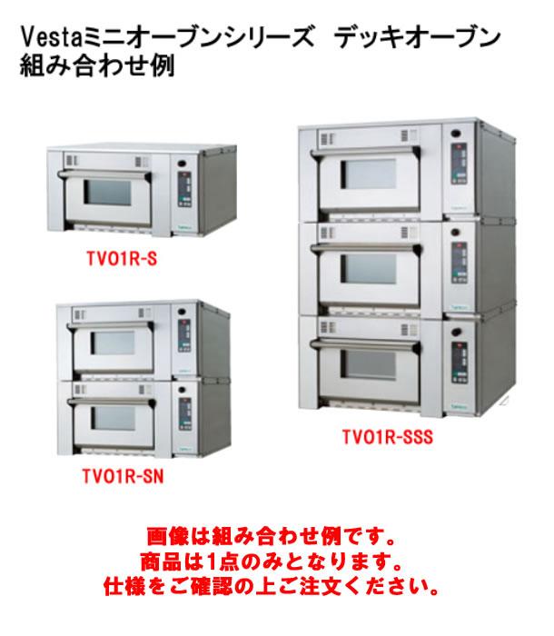 タニコー デッキオーブン TVO1R-SNN【代引き不可】【業務用】【ベーカリー機器】【オーブン】【製パン】