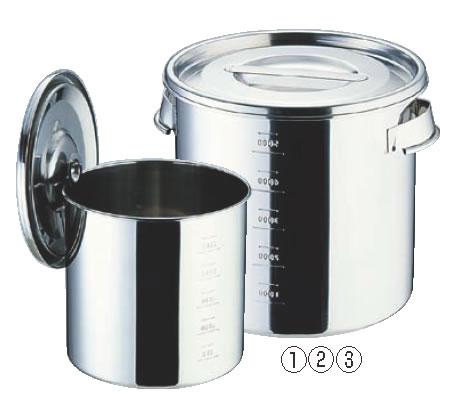 UK21-0目盛付キッチンポット 33cm(手付) 【ステンレス製キッチンポット】【業務用保存容器】【21-0ステンレス】【UK】【業務用】