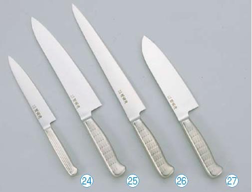 堺南海 牛刀 AS-4 21cm 【業務用包丁】【キッチンナイフ】【洋包丁】【業務用】