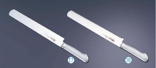 ブライト M11プロ ケーキナイフ M1145 30cm【業務用包丁】【ケーキナイフ】【洋包丁】【抗菌】【業務用】