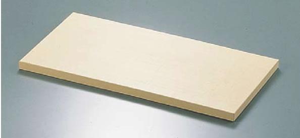 ハイソフトまな板 H11B 20mm 【代引き不可】【業務用まな板】【カッティングボード】【真魚板】【いずれも】【チョッピング・ボード】【業務用】