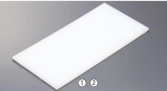 天領 一枚物まな板 K9 900×450×H30mm【業務用まな板】【カッティングボード】【真魚板】【いずれも】【チョッピング・ボード】【業務用】