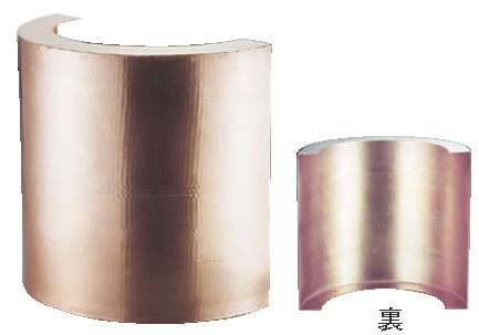 銅製 天ぷら鍋ガード(槌目入り) 39cm 【代引き不可】【業務用鍋】【揚げ物】【油飛散ガード】【業務用】
