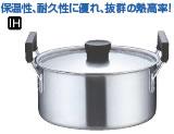 クラッド 実用鍋 24cm【ステンレス鍋】【電磁調理器対応】【IH対応】【TKG】【業務用】