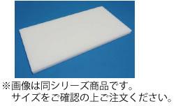 リス 業務用耐熱抗菌まな板 TM4【真魚板】【いずれも】【チョッピング・ボード】【業務用】