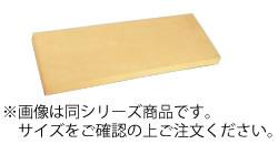 アサヒクッキンカット抗菌タイプ G105 750×330×H20【真魚板】【いずれも】【チョッピング・ボード】【業務用】