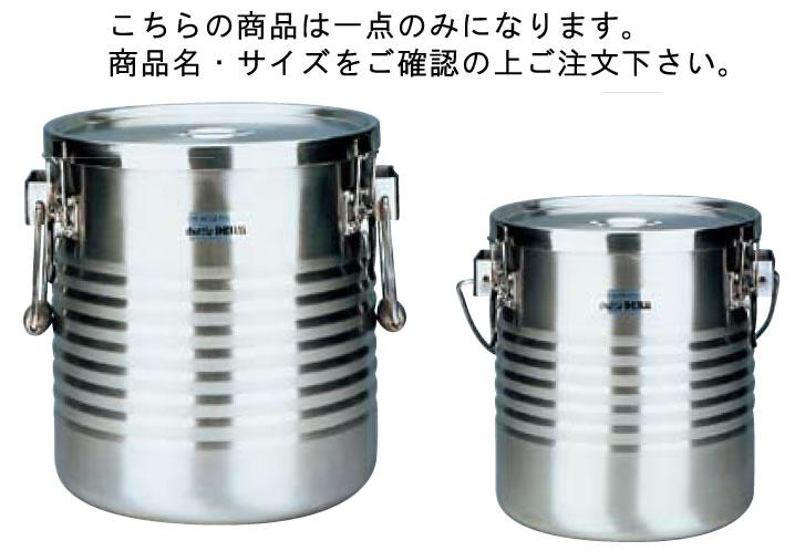 18-8真空断熱容器(シャトルドラム) 吊付 JIK-S08【代引き不可】【給食】【仕出し】【業務用】