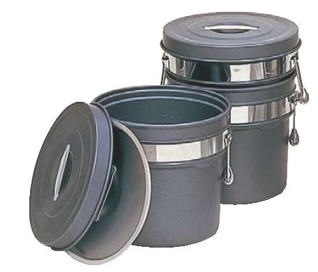 段付二重食缶(内外超硬質ハードコート) 248-H(12l)【給食】【仕出し】【業務用】
