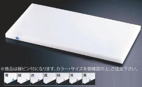 住友 スーパー耐熱まな板(カラーピン付) 20SWP 緑【真魚板】【いずれも】【チョッピング・ボード】【業務用】