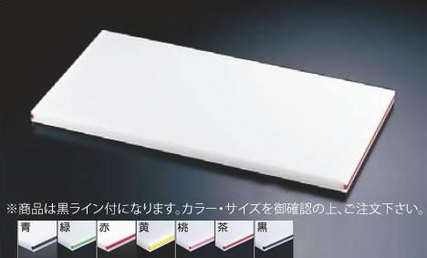 住友スーパー耐熱まな板(カラーライン付) SSTWL 黒【真魚板】【いずれも】【チョッピング・ボード】【業務用】
