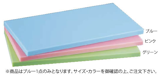 トンボ抗菌カラーまな板 600×300×30mm ブルー【真魚板】【いずれも】【チョッピング・ボード】【業務用】