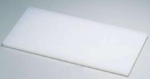 K型 プラスチックまな板 K9 900×450×H30mm【真魚板】【いずれも】【チョッピング・ボード】【業務用】