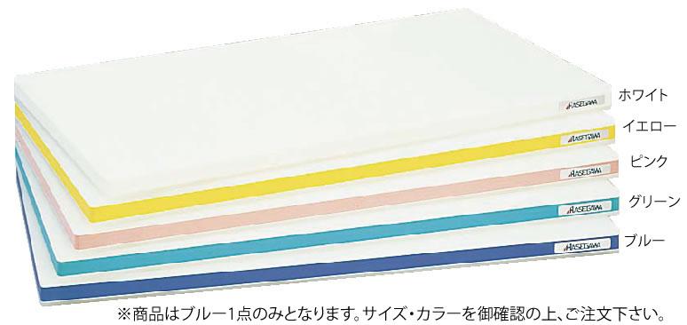 ポリエチレン・かるがるまな板肉厚 750×350×H30mm 青【真魚板】【いずれも】【チョッピング・ボード】【業務用】