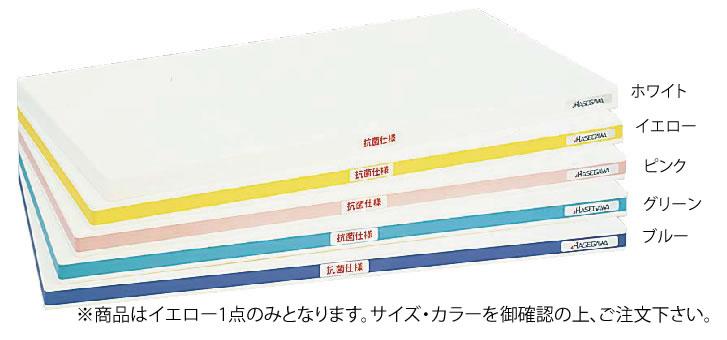 抗菌ポリエチレン・かるがるまな板標準 500×250×H20mm Y【真魚板】【いずれも】【チョッピング・ボード】【業務用】
