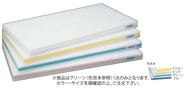 ポリエチレン・おとくまな板4層 500×300×H30mm G【真魚板】【いずれも】【チョッピング・ボード】【業務用】