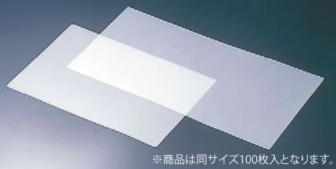 住友 使い捨てまな板 (100枚入) 450×300mm【真魚板】【いずれも】【チョッピング・ボード】【業務用】