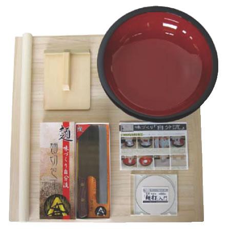 普及型麺打ちセット A-1200 (実演DVD付)【粉打ち】【業務用】