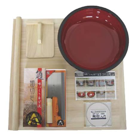 家庭用麺打ちセットA A-1230【粉打ち】【業務用】