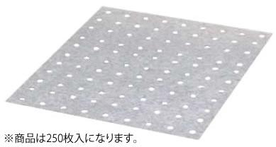 リンべシート(シリコンペーパー)角型穴明 RSM-004(250枚入)【蒸し敷紙】【業務用】