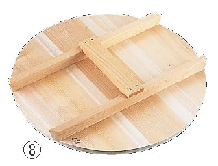 厚手サワラH型取手木蓋 60cm用【サワラ木蓋】【業務用鍋蓋】【業務用】