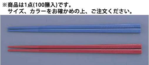 PETすべり止め付彫刻入箸(100膳入) PT-180 ブルー【ハシ】【はし】【業務用】
