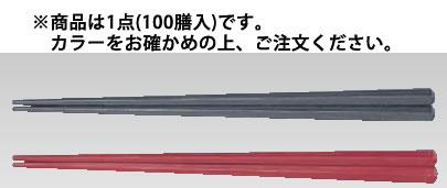 Reプラ箸 PPS 五角箸(100膳入) 茶 18132【ハシ】【はし】【業務用】