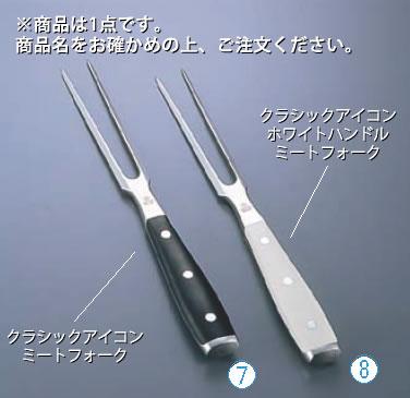クラッシックアイコン ミートフォーク 直 4414-16 16cm【肉フォーク】【業務用】