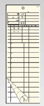 会計伝票 2枚複写 K614 (50枚組×20冊入)【伝票紙】【業務用】