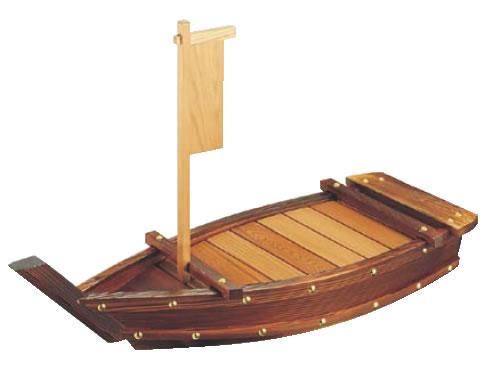 ネズコ 大漁舟 3.5尺【船盛り器】【業務用】
