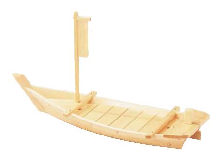 白木 川舟 H-77【船盛り器】【業務用】