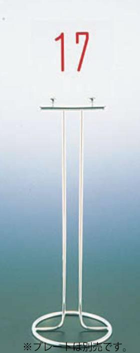 UK 18-8テーブルナンバースタンド T型 (ドーナッツ)【テーブルナンバースタンド】【卓上演出用品】【バンケットウェア】【ウエディング用品】【18-8ステンレス】【テーブル札】【テーブルガイド】【業務用】